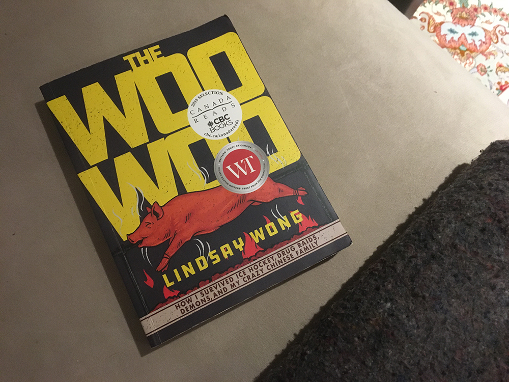 Picture of The Woo Woo book by Lindsay Wong