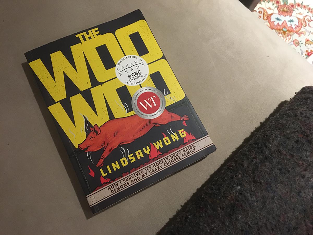The Woo Woo by Lindsay Wong